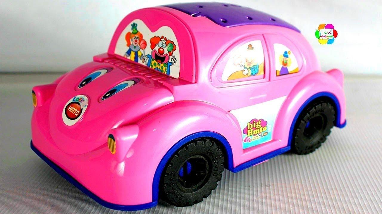 لعبة سيارة المفاجآت الفوشيا اجمل العاب البنات والاولاد للاطفال