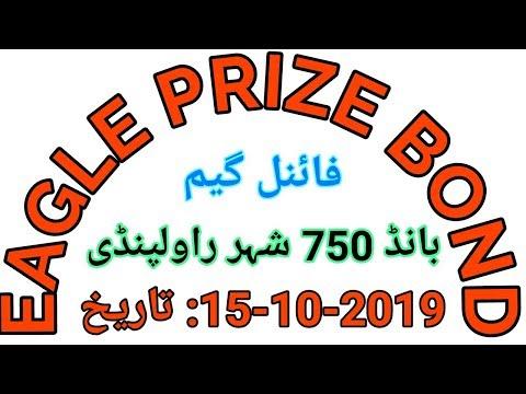 Final Game L Bond 750 L Ctiy Rawalpindi L Date : 15-10-2019