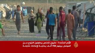 مخاوف من موجة نزوح لسكان الموصل المحاصرين