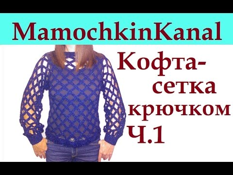 Вязаный джемпер с люрексом арт 146W2301 40 размер СИЯНИЕ АВАНГАРДА