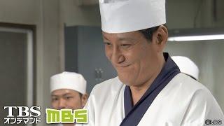 片手が不自由なくるみ(斉藤由貴)はタイのウロコに大苦戦。見かねた風太郎...
