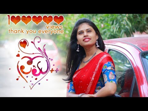 Prema ++ || Telugu Short Film 2017 || Directed by Pavan Kadiyala