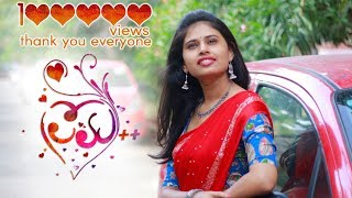 Prema ++    Telugu Short Film 2017    Directed by Pavan Kadiyala