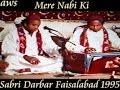 Download Ustad Sher Ali Mehr Ali Qawwal(Mere Haal-e-Zaar Pe)Sabri Darbar Faisalabad 1995 MP3 song and Music Video