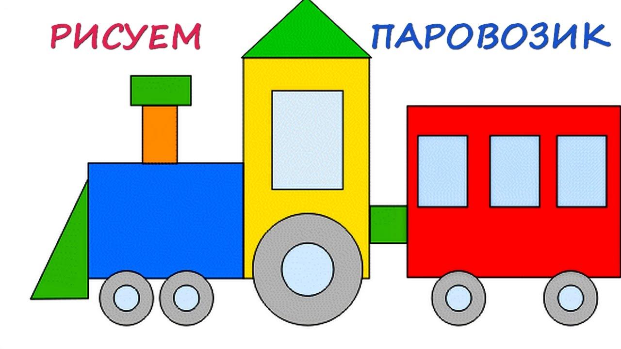 Поезд Аллегро Как купить билеты на поезд Аллегро онлайн