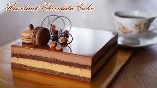 밀가루 없음  컵 계량  카라멜 헤이즐넛 초콜릿 케이크  Caramel Hazelnut Chocolate Mousse Cake Recipe