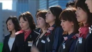 (株)みずほフィナンシャルグループ 会社紹介