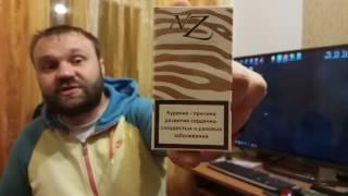 Обзор сигарет NZ Gold super slims
