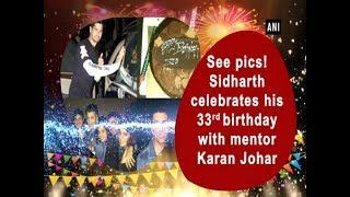 See pics! Sidharth celebrates his 33rd birthday with mentor Karan Johar - ANI News
