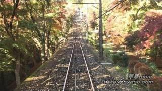 (((紅葉)))【前面車窓】高尾山ケーブル「もみじ」清滝~高尾山