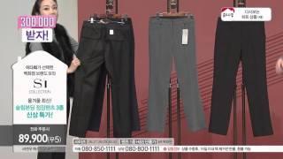 [홈앤쇼핑] SI(티셔츠FW+캐주얼팬츠FW)