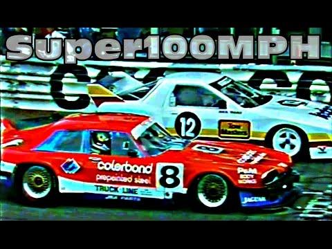 1988 Toledo Tools Sports Sedan Series R2 Amaroo