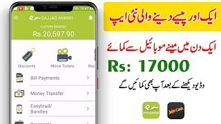 How To Earn Money Online From CoinNess | Urdu Hindi Tutorial 2019 PART 3