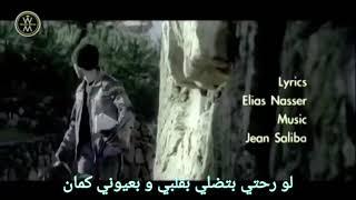 اغنية وديع مراد قمر الزمان