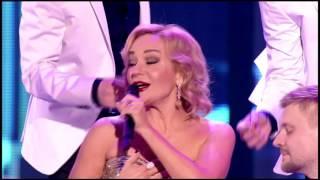 Татьяна Буланова — Не бойтесь любви («Шансон Года» 2016)