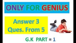 5 Intresting facts for you II G.K PART 1