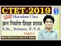 CTET-2019 | ज्ञान निर्माण शिक्षा शास्त्र  (Part-9) | Live from Delhi Studio | By Pawan Sir