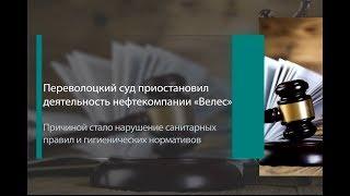 Итоги недели в Оренбурге 1-7 июля