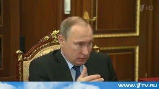 видео Президент РФ Владимир Путин провел рабочую встречу с губернатором Московской области