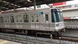東京メトロ 03系119編成 5ドアチョッパ車 越谷駅発車