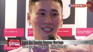 Asia's first: 300 same-sex couples register their marriages in Taipei