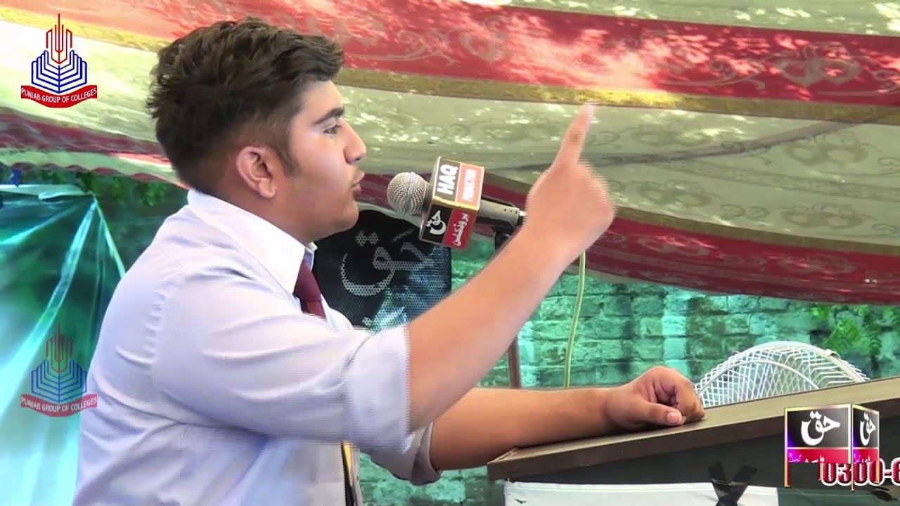 Youm e Difa e Pakistan / Taqreeri Muqabla / Urdu Speech / Ahsan Ashraf