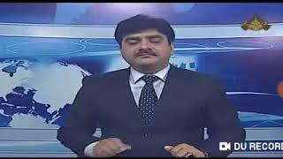 Ptv National Sindhi News