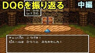 ダーティ・セクシー・マネー シーズン1 第6話