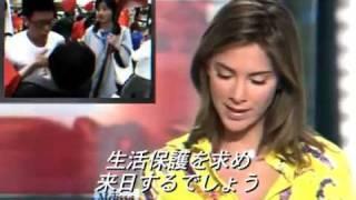 フランス国営テレビの「お笑い日本の実態! ...