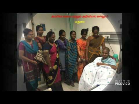 Ambika College Madurai