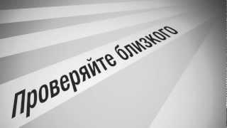 SMSview.ru Мобильный шпион