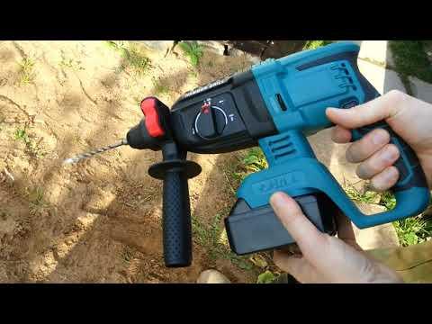 Перфоратор аккумуляторный под питание Makita 18В