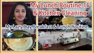 Indian Lunch Routine 15 | Indian veg Lunch menu | Kitchen Routine in Tamil | Daily Lunch Routine 15