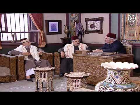 مسلسل باب الحارة الجزء 1 الاول الحلقة 18 الثامنة عشر│ Bab Al Hara season 1 thumbnail