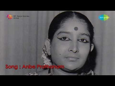 Anbe Pirathanam | Christian Devotional Tamil Song