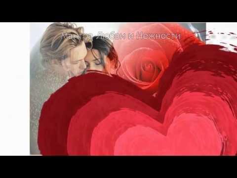 Любовь, стихи о любви Мир Любви и Романтики