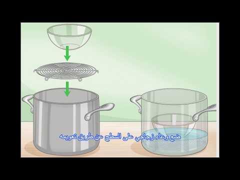 Comment fabriquer de l'eau distillée ?