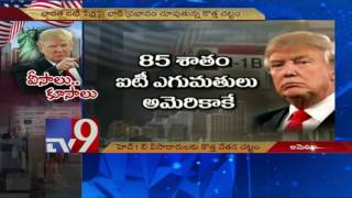 donald trump s new executive order on h1b visas to hit indian techies tv9