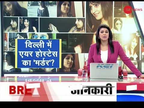 Delhi air hostess jumps off the terrace, suicide letter hints at husband