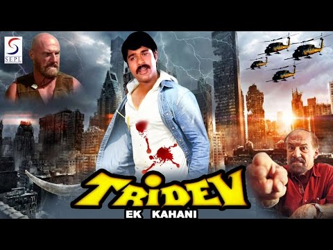 Tridev Ek Kahani - Dubbed Full Movie  ...