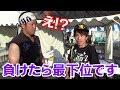 元阪神葛城育郎さんもびっくり⁉阪神17年ぶりの最下位決定!