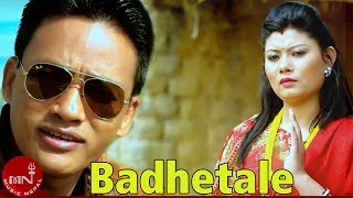 New Nepali Song 2016 || BADHE TALE - Santosh Lama (Official Video) Ft.Santosh Lama/Riya Lama