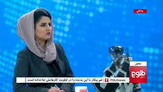 ساخت ربات انساننما در هرات