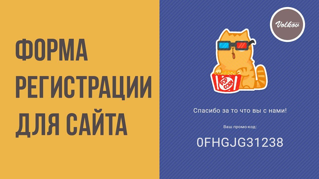 Дизайн сайта material design