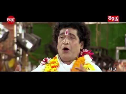 Sarathi baba Odia Jatra