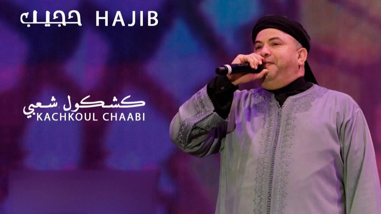 music de hajib