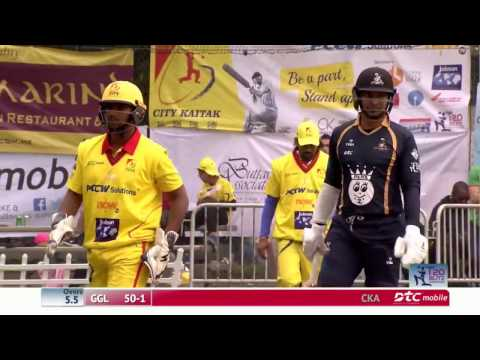 DTC HK T20 Blitz 2017 - Gladiators v City Kaitak (full match)