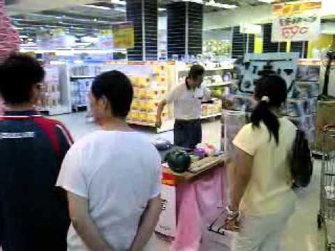Taiwanese Supermarket