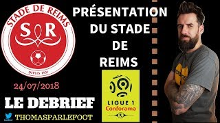 STADE DE REIMS - PRESENTATION DU CLUB - LIGUE 1 2018-2019 / 24-07-2018