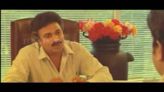 Ayushkalam- Comedy and Suspence - Malayalam film- 2
